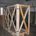 Medinis konteineris su aptvaru